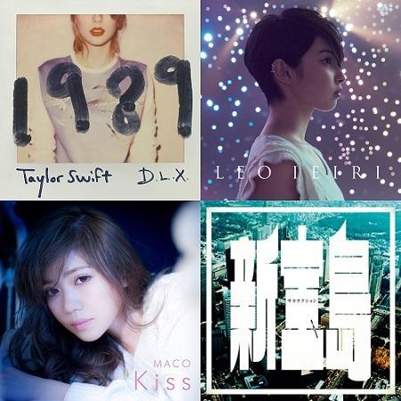 2015年10月14日付music.jp週間シングルランキングイメージ画像