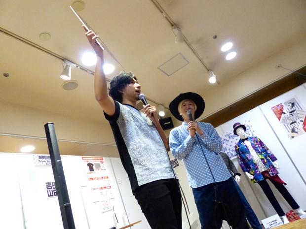 10月18日@『吉田山田展名古屋』