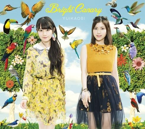 ゆいかおり『Bright Canary』CD+BD盤ジャケット写真