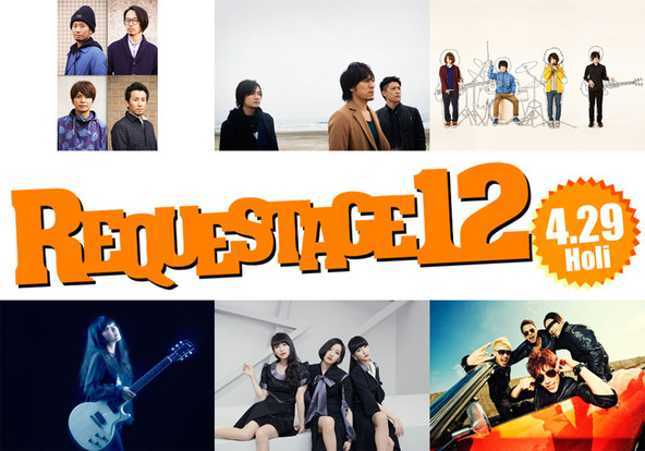 「FM802 25th ANNIVERSARY 802GO! SPECIAL LIVE -REQUESTAGE 12-」 (okmusic UP\'s)