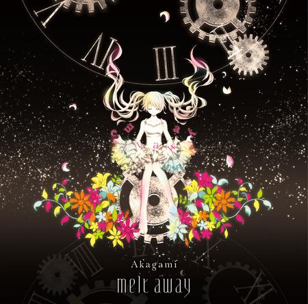 アルバム『melt away』 (okmusic UP\'s)