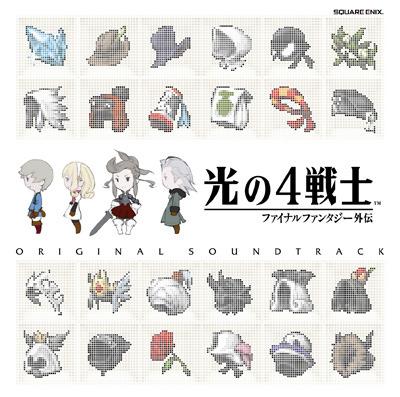 『光の4戦士 -ファイナルファンタジー外伝- オリジナル・サウンドトラック』ジャケット画像 (C)2009 SQUARE ENIX CO., LTD. All Rights Reserved. CHARACTER DESIGN:Akihiko Yoshida