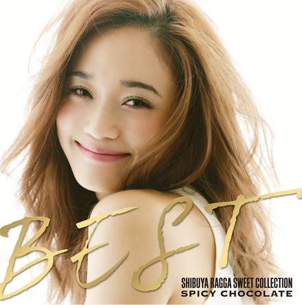 ドコモCM曲「ずっと feat. HAN-KUN & TEE」が収録されているSPICY CHOCOLATEのベストアルバム (okmusic UP\'s)