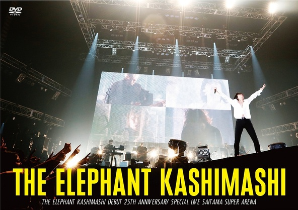 DVD 『エレファントカシマシ デビュー25周年記念 SPECIAL LIVE  さいたまスーパーアリーナ』 【通常盤】 (okmusic UP\'s)