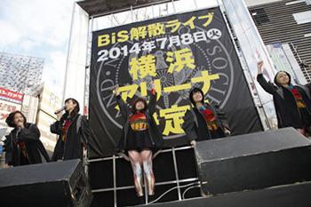 2月12日、BiSが新宿ステーションスクエアにてフリーライブ (okmusic UP\'s)