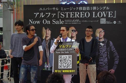 アルファがリリース記念ライヴを開催、鼠先輩が白いスーツで応援に駆けつけた (c)Listen Japan