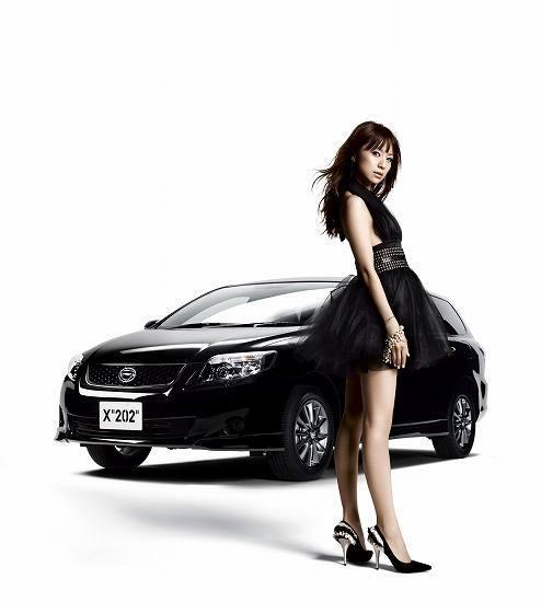 鈴木亜美が審査!TOYOTAの新型車がもらえる【YouTube】キス顔&ファッションコンテストをスタート (c)Listen Japan