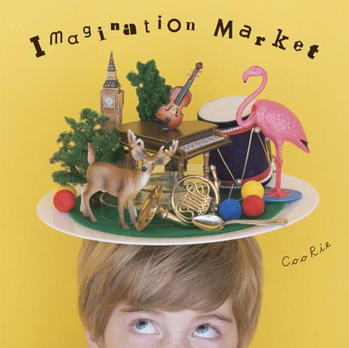 CooRie『Imagination Market』ジャケット画像 (c)ListenJapan