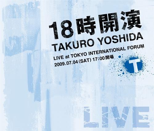 吉田拓郎の全国ツアー最終公演を収録した『18時開演〜TAKURO YOSHIDA LIVE at TOKYO INTERNATIONAL FORUM〜』 (c)Listen Japan