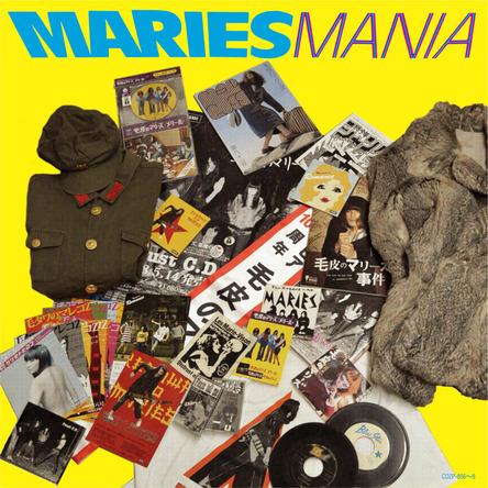 アルバム『MARIES MANIA』【初回限定盤】 (okmusic UP\'s)