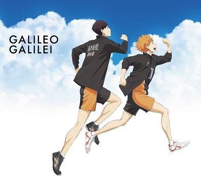Galileo Galilei「クライマー」期間限定通常盤ジャケ写 (c)古舘春一/集英社・「ハイキュー!!セカンドシーズン」製作委員会・MBS