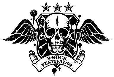 今週末ヴィジュアル系ロックの祭典『V-ROCK FESTIVAL'09』開催 (c)Listen Japan