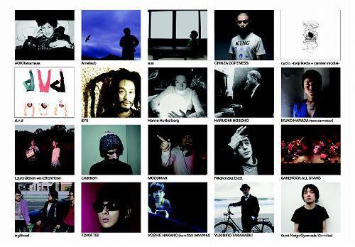 『De La FANTASIA 2009(デ・ラ・ファンタジア)』開催迫る (c)Listen Japan