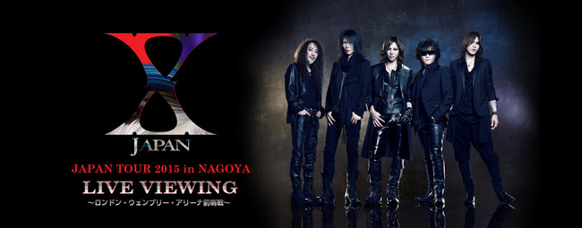 「X JAPAN JAPAN TOUR 2015 in NAGOYA LIVE VIEWING」告知画像