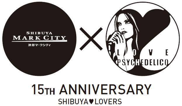 渋谷マークシティ×LOVE PSYCHEDELICO 15周年・コラボレーション・ロゴ
