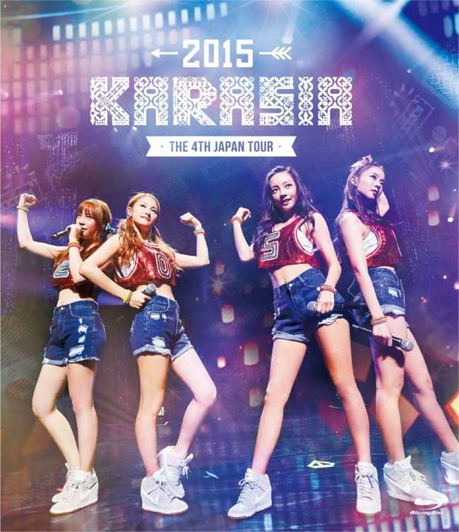 "Blu-ray『KARA THE 4th JAPAN TOUR 2015 ""KARASIA""』"
