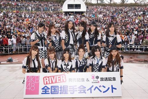 AKB48が「RIVER」発売記念イベントを開催 (c)Listen Japan