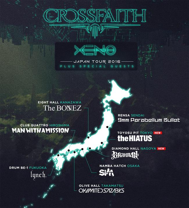 「XENO WORLD TOUR 2016 : JAPAN」