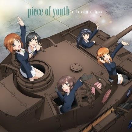 ChouCho「piece of youth」ジャケット画像 (C)GIRLS und PANZER Film Projekt