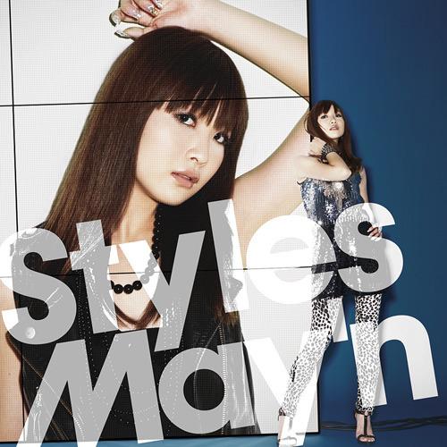 『Styles』限定盤ジャケット画像 (c)ListenJapan
