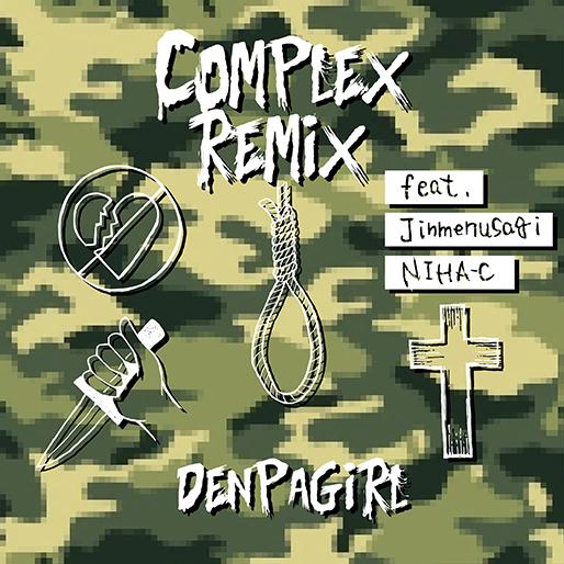 iTunes Store限定シングル「COMPLEX REMIX feat. Jinmenusagi, NIHA-C」
