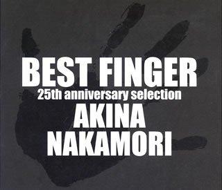 中森明菜『ベスト フィンガー: 25周年記念セレクション』のジャケット写真