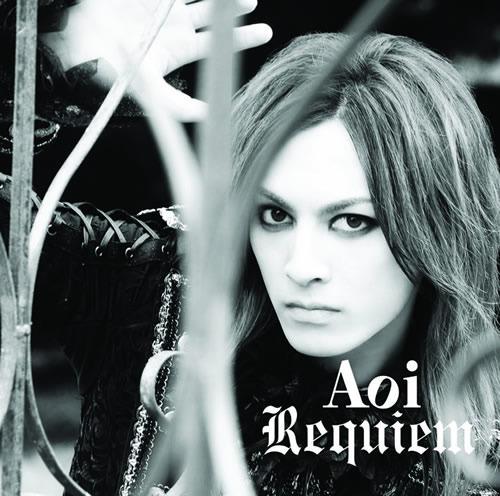 Aoiの2ndアルバム『Requiem』 (c)Listen Japan