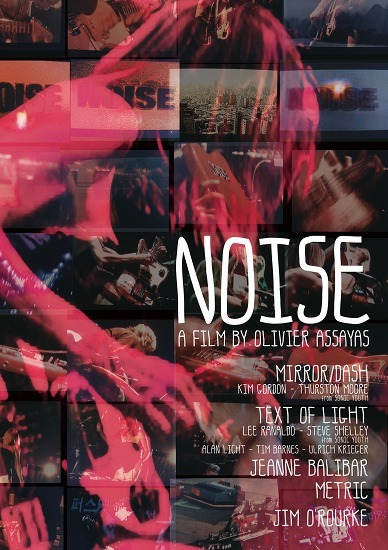 ライヴ・ドキュメンタリーDVD『NOISE』 (c)Listen Japan