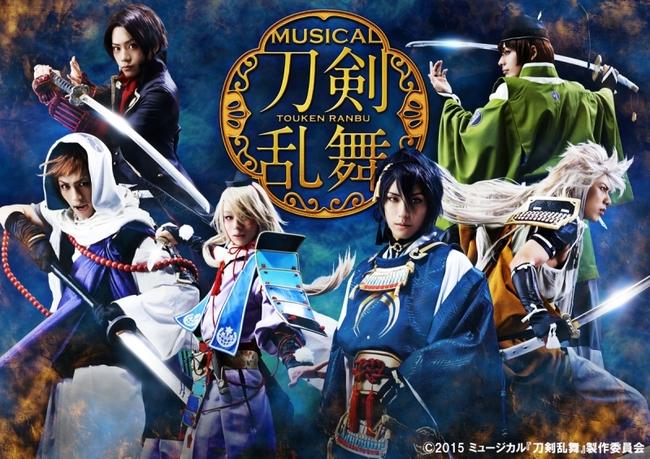 ミュージカル『刀剣乱舞』よりCD&DVDが続々リリース