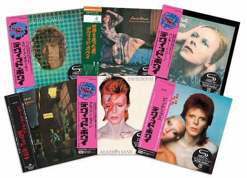 帯なども忠実にアナログを再現したデヴィッド・ボウイのSHM-CD (c)Listen Japan
