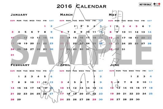 メンバー描き下ろしオリジナルポケットサイズカレンダー(TSUTAYA ver. 裏)