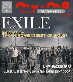 EXILEがケータイ音楽雑誌「mu-mo magazine」の表紙に (c)Listen Japan
