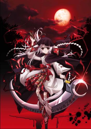 テレビアニメ「おおかみかくし」 (C)2009 Konami Digital Entertainment/おおかみかくし製作委員会