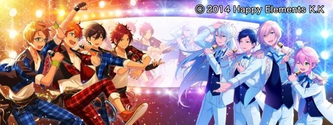 アイドル育成プロデュースゲーム「あんさんぶるスターズ!」関連曲がJOYSOUNDにて続々配信 (C)2014 Happy Elements K.K
