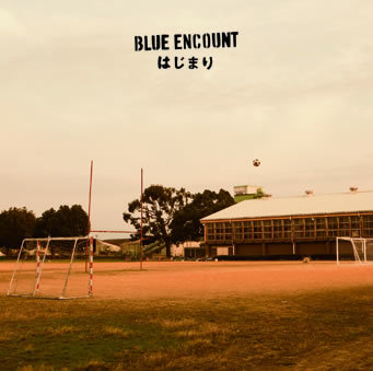 シングル「はじまり」【通常盤】(CD)