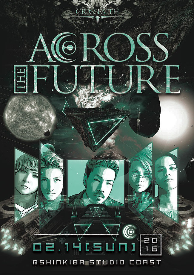 「ACROSS THE FUTURE 2016」