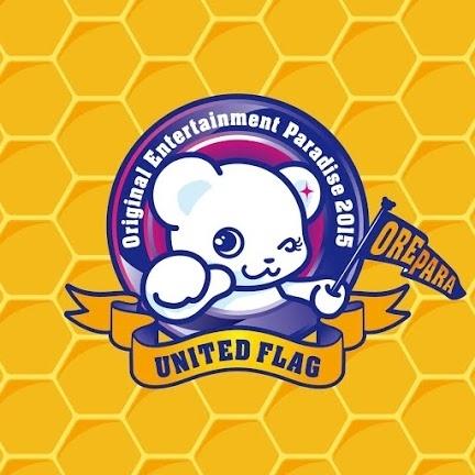 小野大輔、鈴村健一、森久保祥太郎、寺島拓篤「United Flag」配信ジャケット