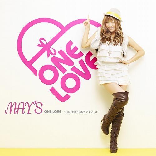 着うた(R)が好調なMay'sの新曲「ONE LOVE 〜100万回のKISSでアイシテル〜」 (c)Listen Japan