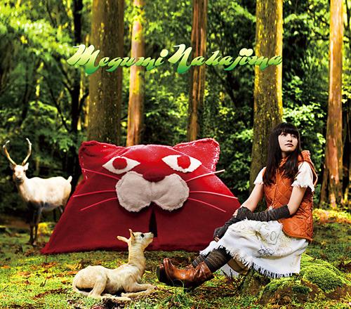 中島愛「ジェリーフィッシュの告白」ジャケット画像 (C)2009 CLAMP・角川書店/こばと。を守る会