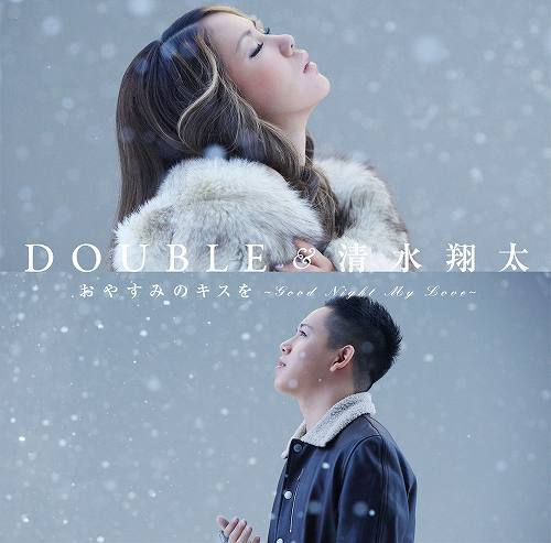 DOUBLE&清水翔太コラボシングル500円でリリース (c)Listen Japan