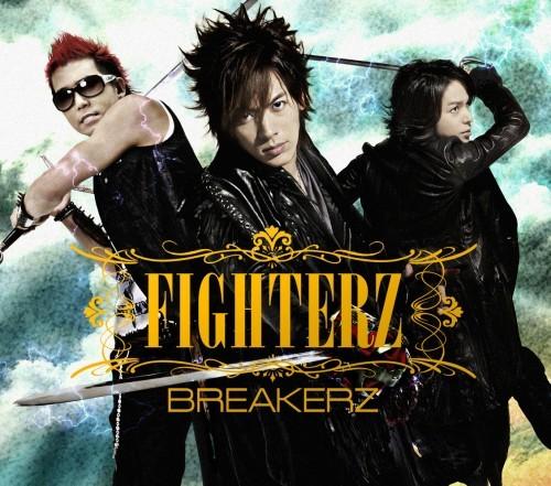 ブレイカーズ、アルバムジャケットで三銃士に(写真は初回盤B) (c)Listen Japan