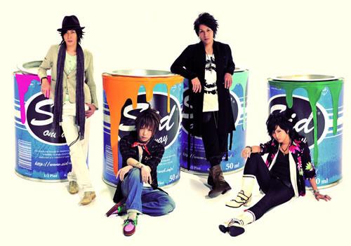 ニューシングル「one way」をリリースしたビジュアル系バンド、シド (c)Listen Japan
