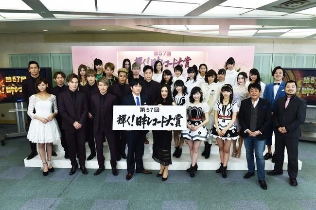 「日本レコード大賞」記者会見にAKB48、三代目JSB、西内まりやらが登壇し意気込み語る