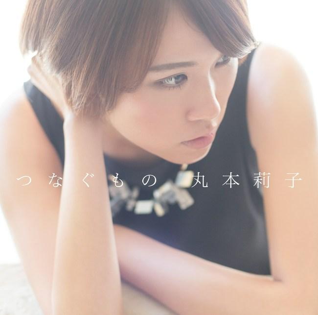 配信シングル「つなぐもの」-EP