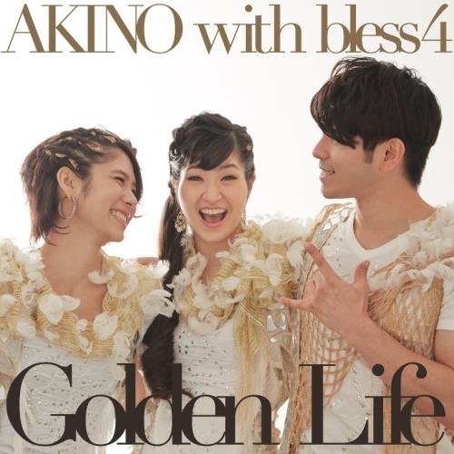 2形態共通仕様となるAKINO with bless4のシングル「Golden Life / OVERNIGHT REVOLUTION」ジャケット(裏面)