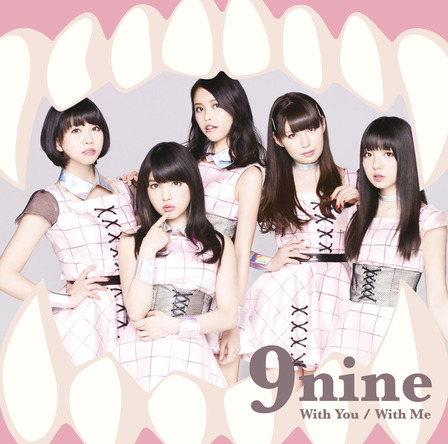 9nine 『With You/With Me』ジャケット写真 (okmusic UP\'s)