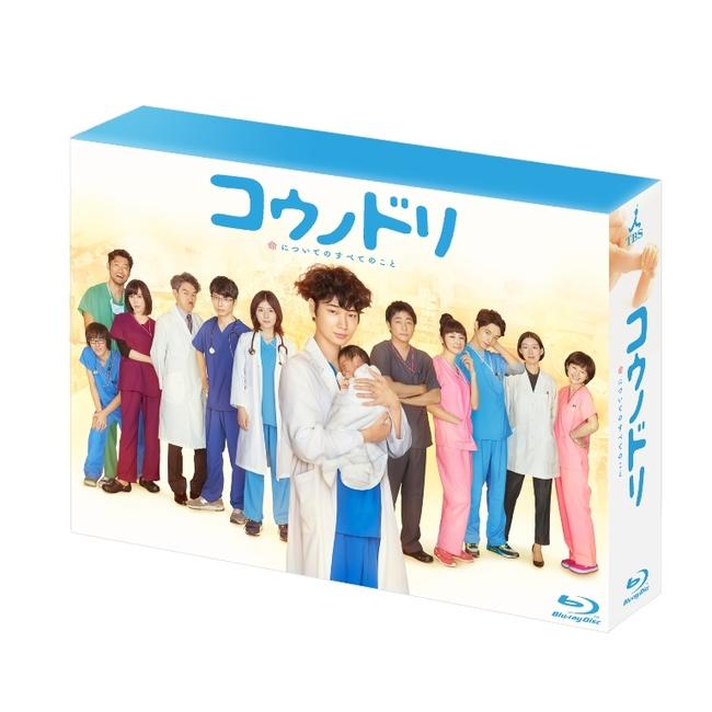 2016年3月25日にリリースされる、綾野剛主演のドラマ「コウノドリ」のBD/DVDのパッケージ (c)TBS