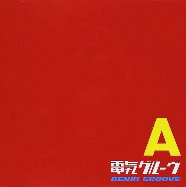 『A(エース)』
