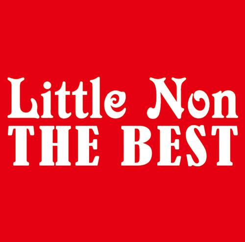 『Little Non THE BEST』ジャケット画像 (c)ListenJapan