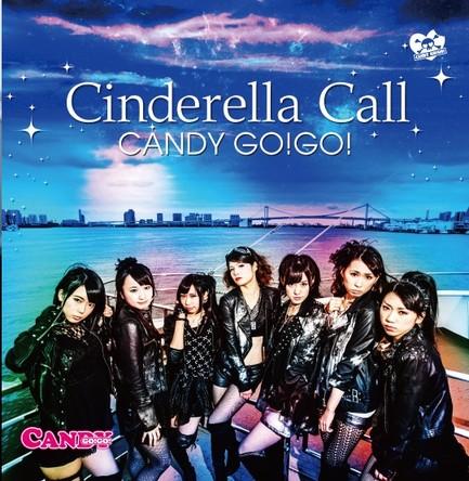 シングル「Cinderella Call」 (okmusic UP\'s)